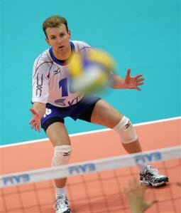 Volleyball Passing Stance